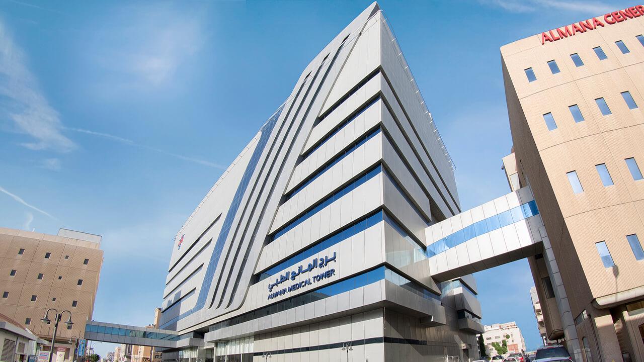 مستشفى المانع الخبر